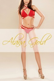 Alana Gold Agency, Escorts.cm call girl, Hand Job Escorts.cm Escorts – HJ